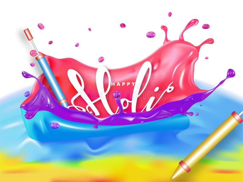 Fondo felice di celebrazione di Holi con l'illustrazione realistica delle pistole di colore per il festival indiano royalty illustrazione gratis