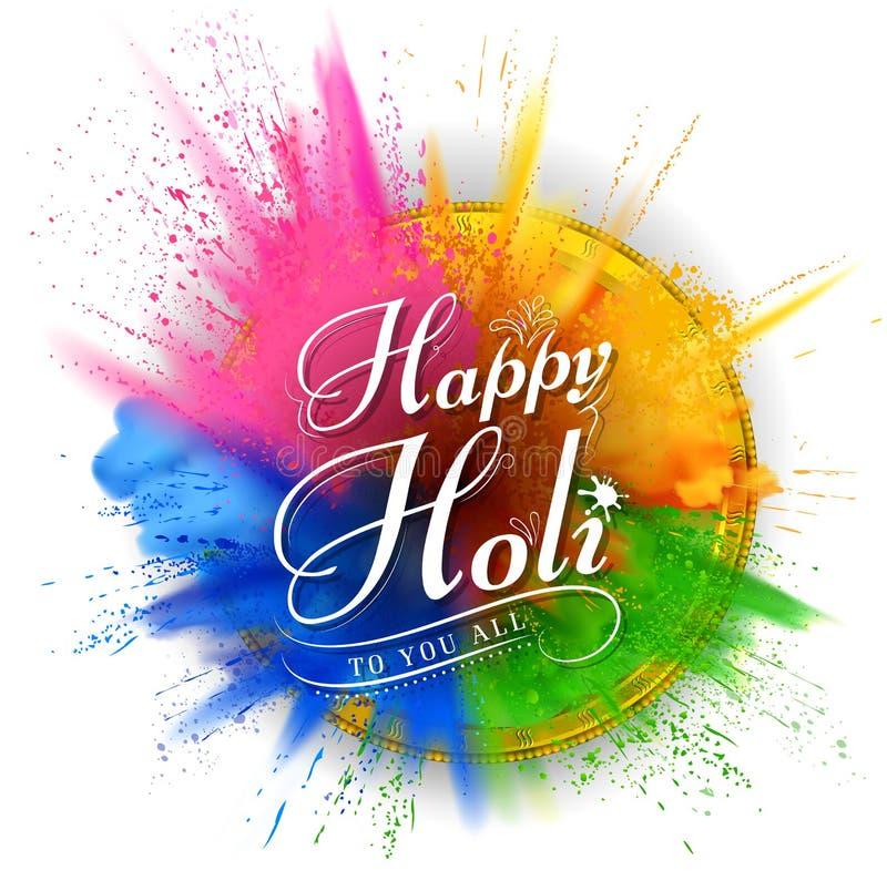 Fondo felice di Holi per il festival di colore dei saluti di celebrazione dell'India illustrazione vettoriale
