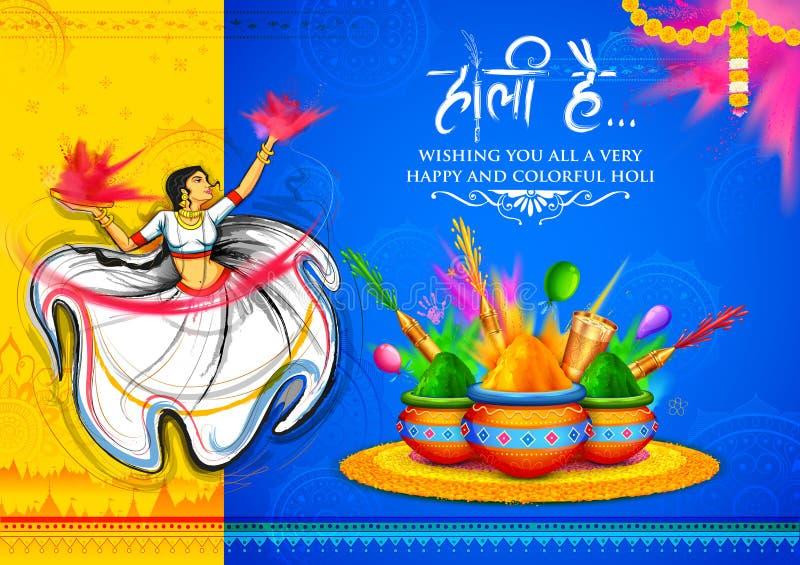 Fondo felice di Holi per il festival dei saluti di celebrazione di colori illustrazione di stock