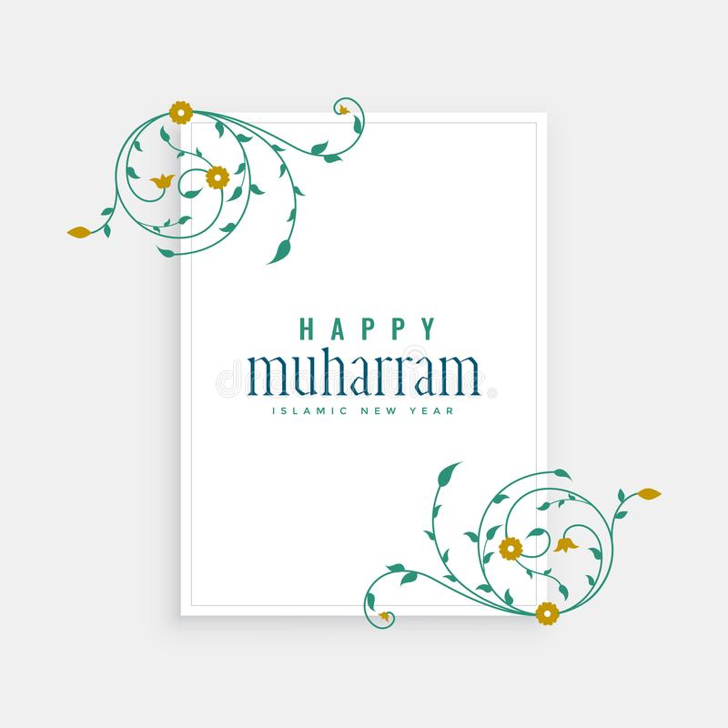 Fondo felice elegante del muharram con progettazione floreale islamica illustrazione vettoriale