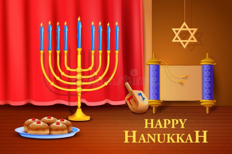 Fondo feliz de Jánuca del festival de Israel ilustración del vector