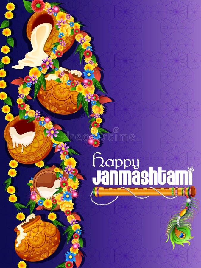 Fondo feliz de Krishna Janmashtami con el pote del Dahi poner crema Handi stock de ilustración