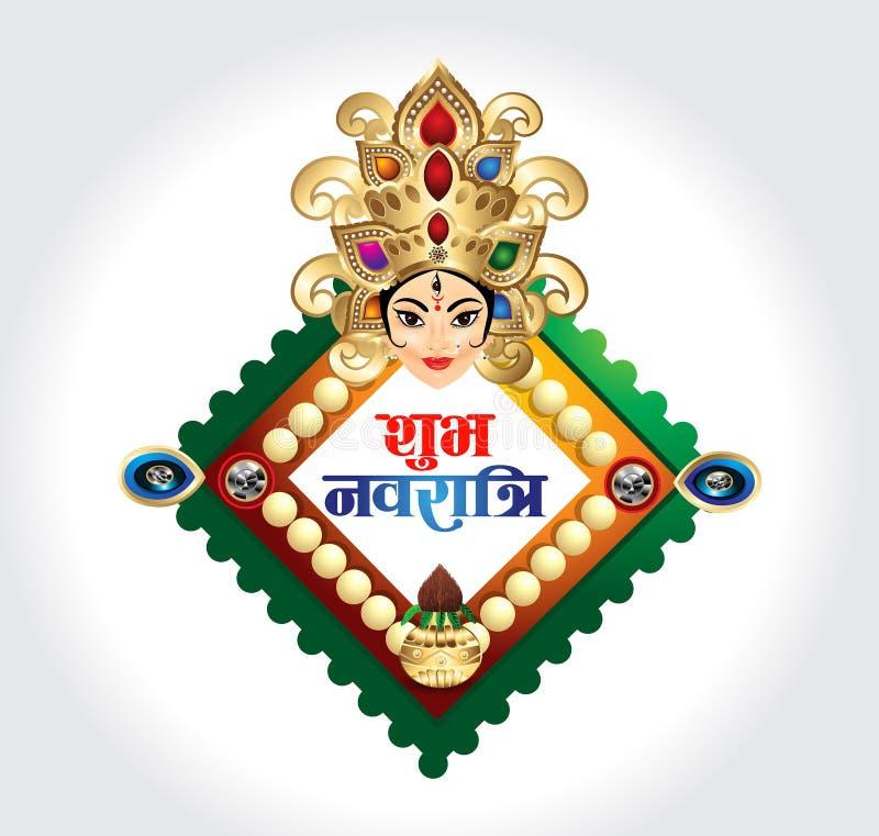 Fondo feliz de la celebración del navratri con durga de la diosa libre illustration