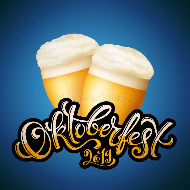 Fondo feliz 2019 de la celebración de Oktoberfest stock de ilustración