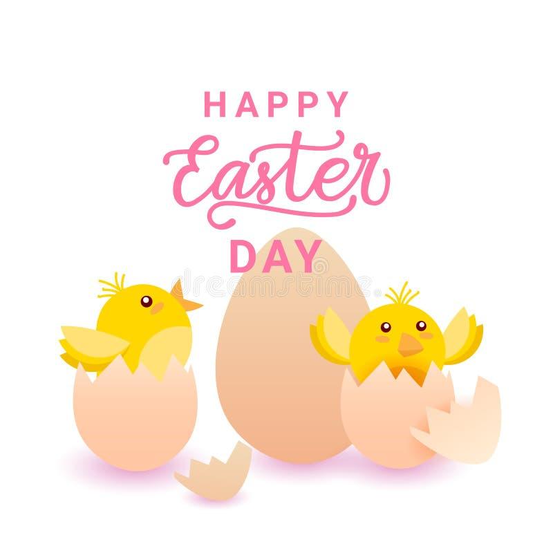 Fondo feliz de la tarjeta del día de Pascua con el pollo amarillo en diseño del cartel del día de fiesta del huevo ilustración del vector