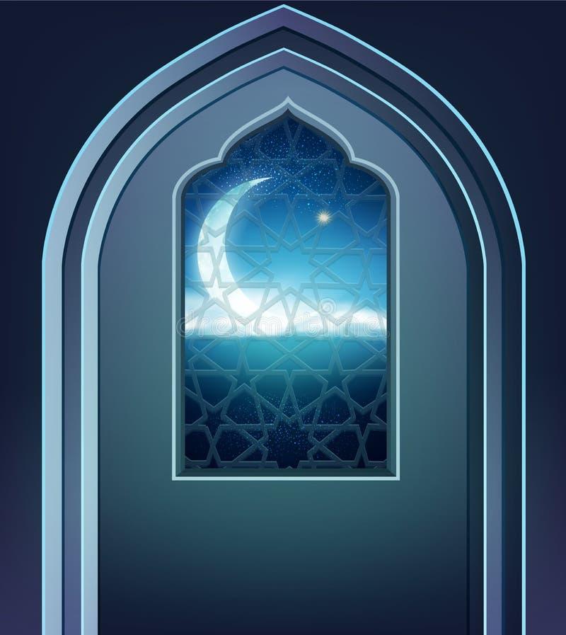 Fondo festivo di vettore per Ramadan Kareem Con la finestra ed il Th illustrazione vettoriale