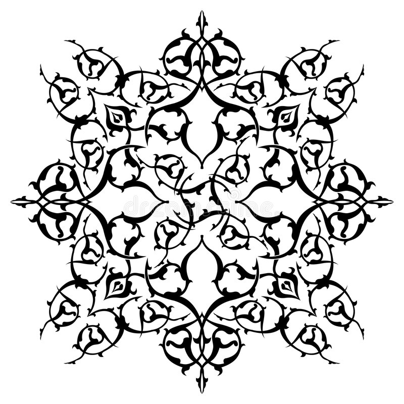 Download Fondo floral ilustración del vector. Ilustración de elegante - 1299885