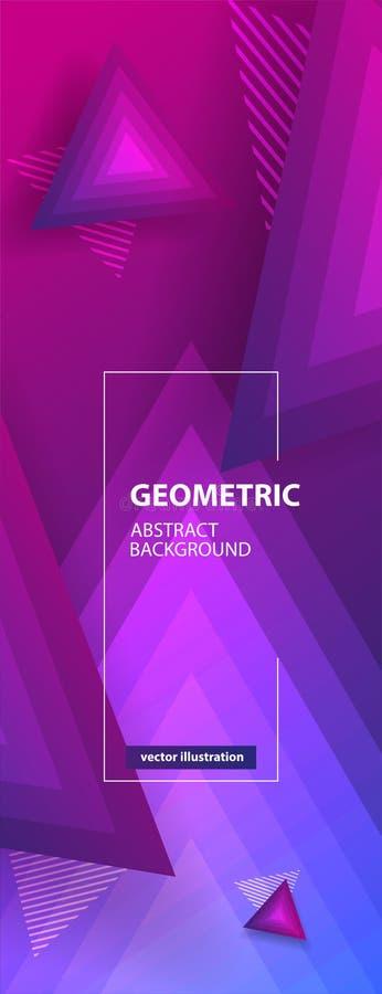 Fondo geométrico colorido abstracto Ilustración del vector fotos de archivo