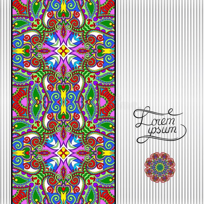 Fondo geometrico floreale, ornamentale d'annata illustrazione vettoriale