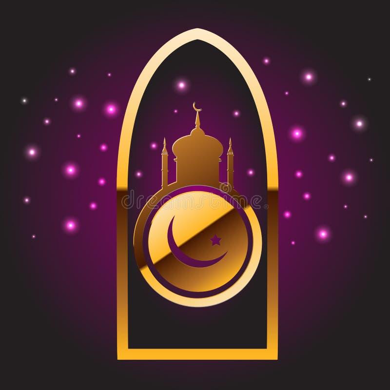 Fondo gráfico EPS 10 del Ramadán libre illustration
