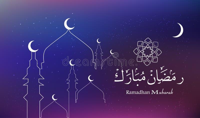 Fondo hermoso de la tarjeta de felicitación de Ramadan Kareem con la caligrafía árabe que significa el Ramadán Mubarak ilustración del vector