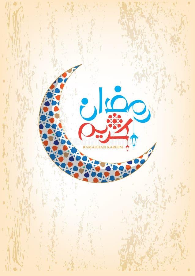 Fondo hermoso de la tarjeta de felicitación de Ramadan Kareem con la caligrafía árabe que significa el Ramadán Mubarak libre illustration