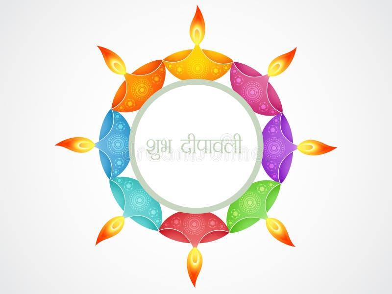 Fondo hermoso del diwali stock de ilustración