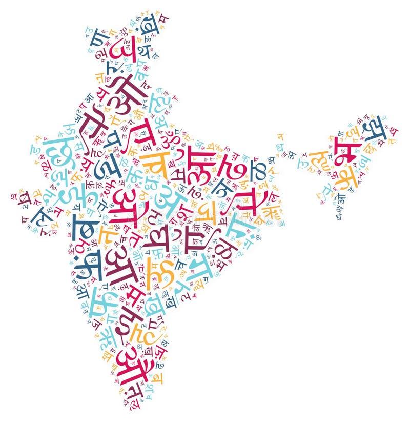 Fondo hindú creativo de la textura del alfabeto imágenes de archivo libres de regalías