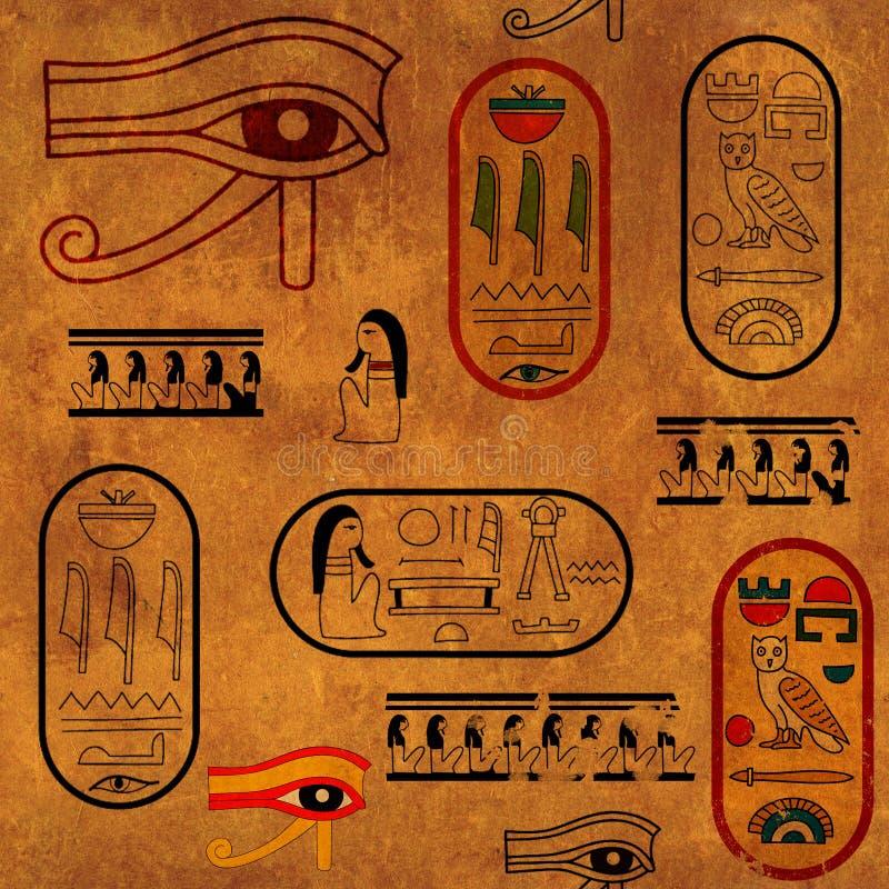 Fondo inconsútil con símbolos egipcios ilustración del vector