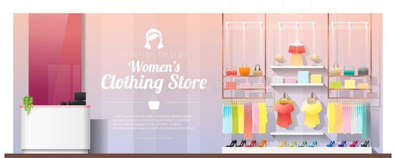 Fondo interior de la tienda de ropa moderna de las mujeres stock de ilustración
