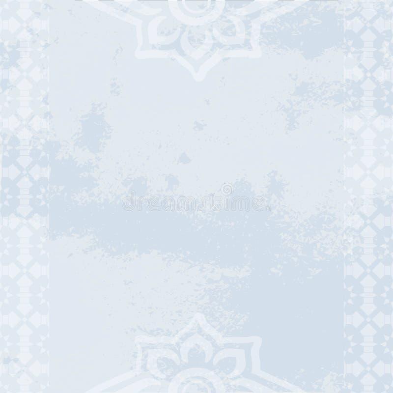 Fondo islámico, caligrafía árabe de la cita del quran ilustración del vector
