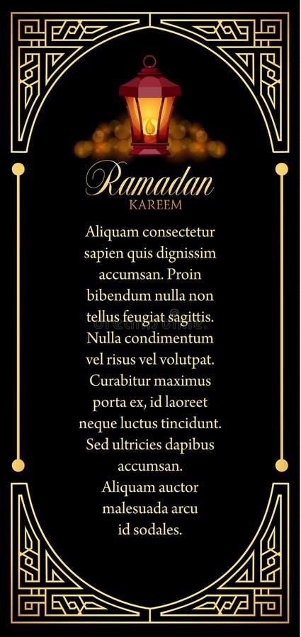Fondo islámico del kareem del Ramadán Eid Mubarak ilustración del vector