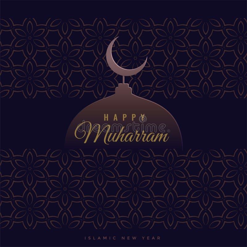 Fondo islámico del muharram feliz del estilo del vintage stock de ilustración