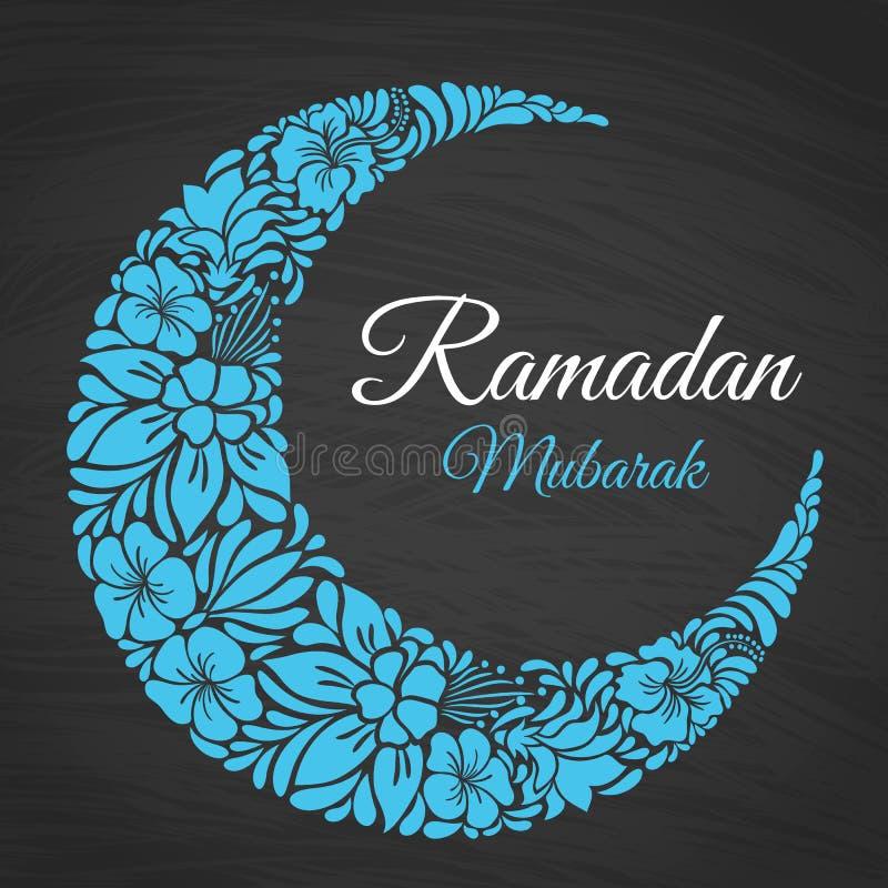 Fondo islámico del saludo de Ramadan Mubarak stock de ilustración