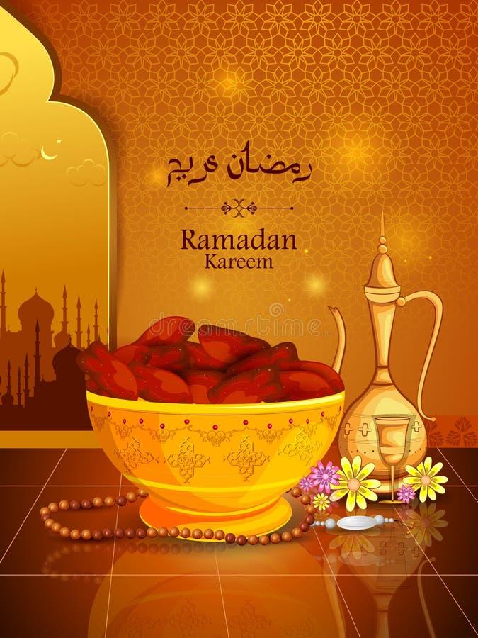 Fondo islamico di celebrazione con testo Ramadan Kareem illustrazione di stock