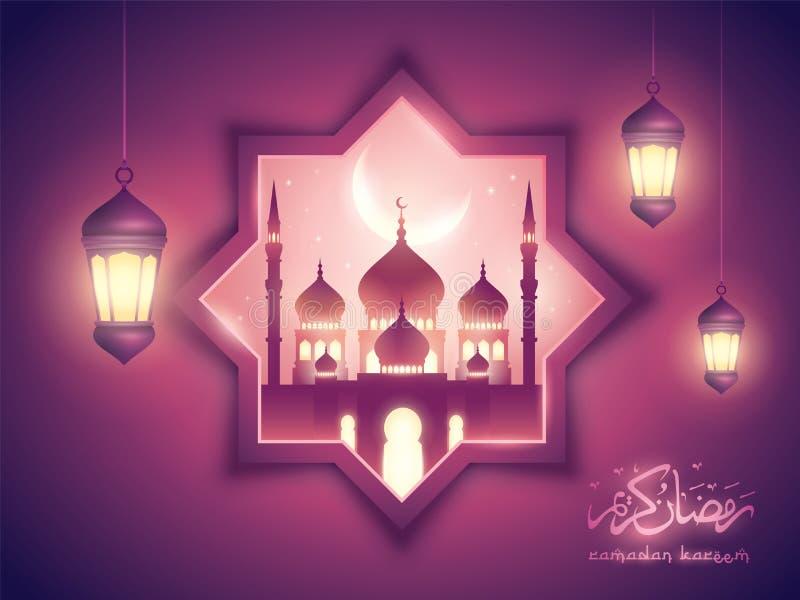 Fondo islamico di Ramadan Kareem con la moschea e la lanterna araba illustrazione di stock