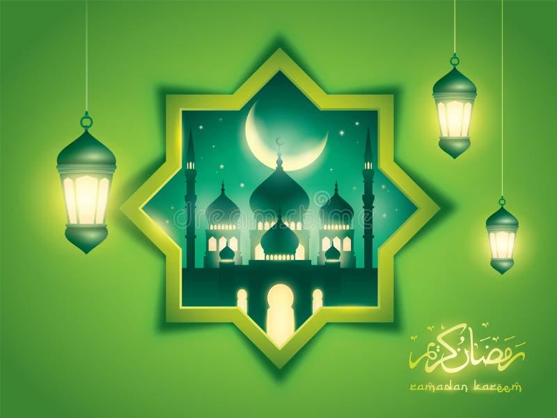 Fondo islamico di Ramadan Kareem con la moschea e la lanterna araba illustrazione vettoriale