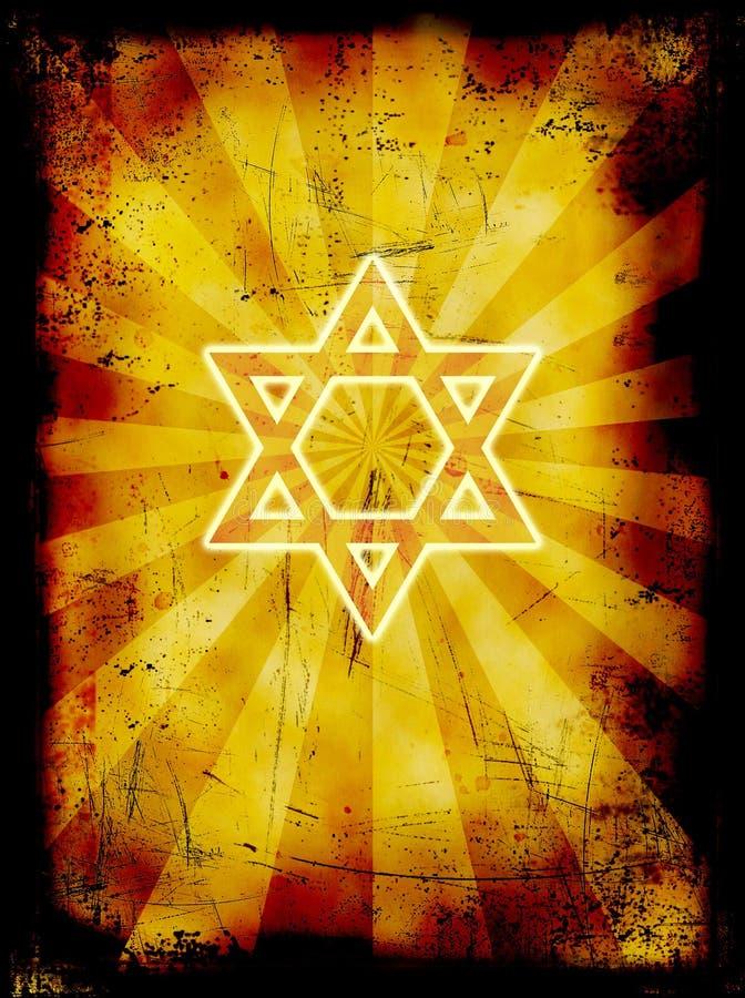Fondo judío del grunge de Yom Kippur ilustración del vector
