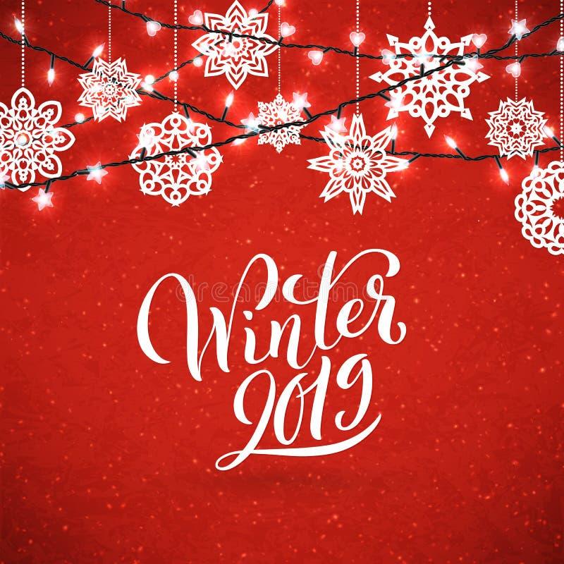 Fondo para el cartel de la Feliz Navidad con los copos de nieve de papel y la guirnalda que brilla Vector stock de ilustración