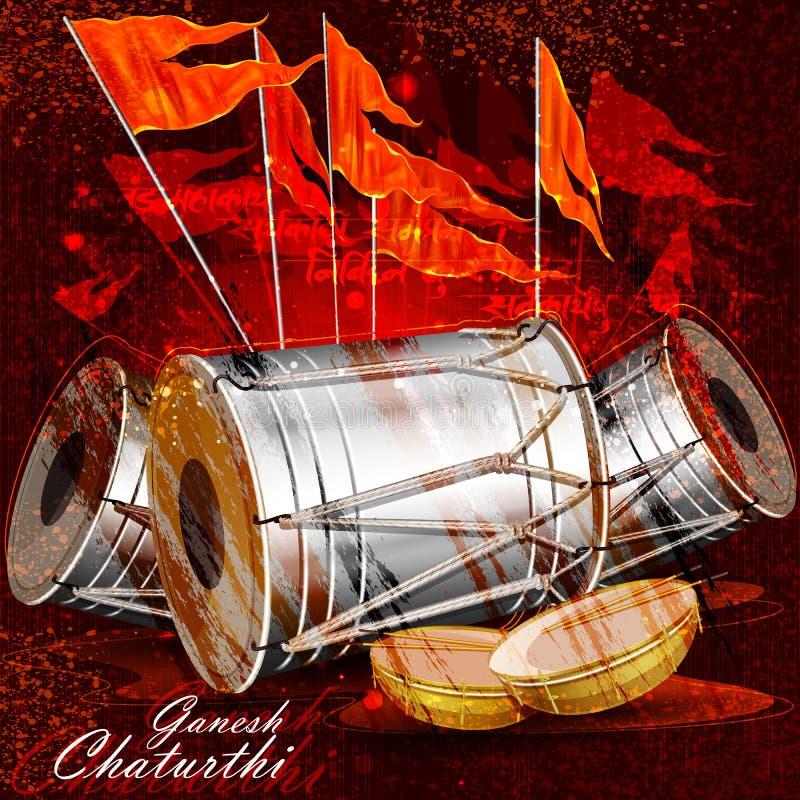 Fondo para Ganesh Chaturthi ilustración del vector
