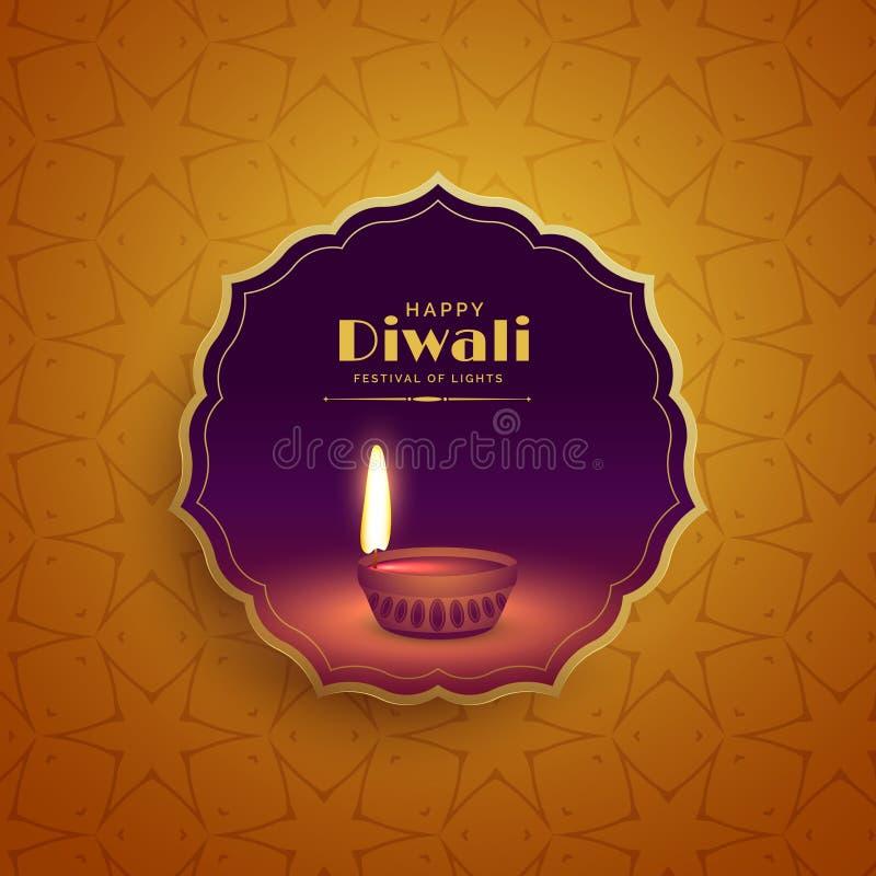 Fondo premio di saluto di festival di diwali con la lampada di diya illustrazione di stock