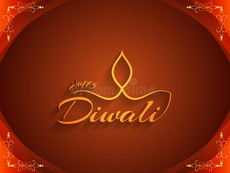 Fondo religioso con progettazione del testo di Diwali felice illustrazione vettoriale