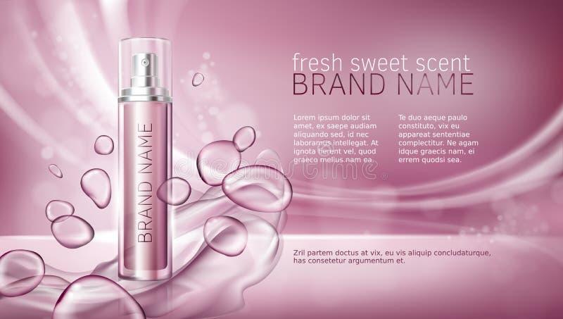 Fondo rosa con l'idratazione dei prodotti premio cosmetici illustrazione di stock