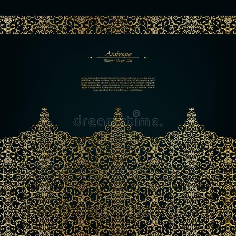 Fondo scuro dell'oro dell'elemento d'annata astratto orientale di arabesque illustrazione vettoriale