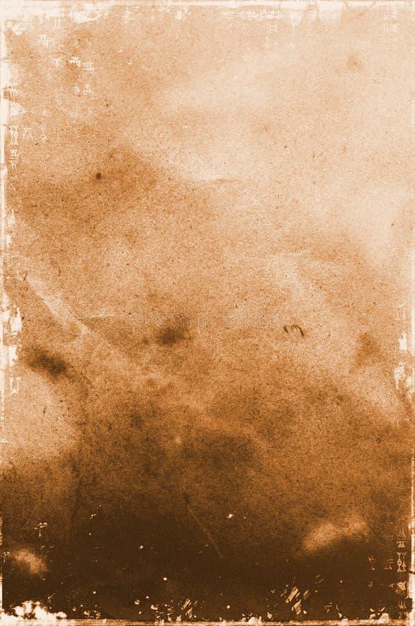 Fondo Textured de Grunge imagen de archivo