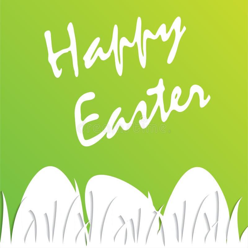 Fondo y huevo de Pascua en hierba Tarjeta de pascua con el lugar para el texto ilustración del vector