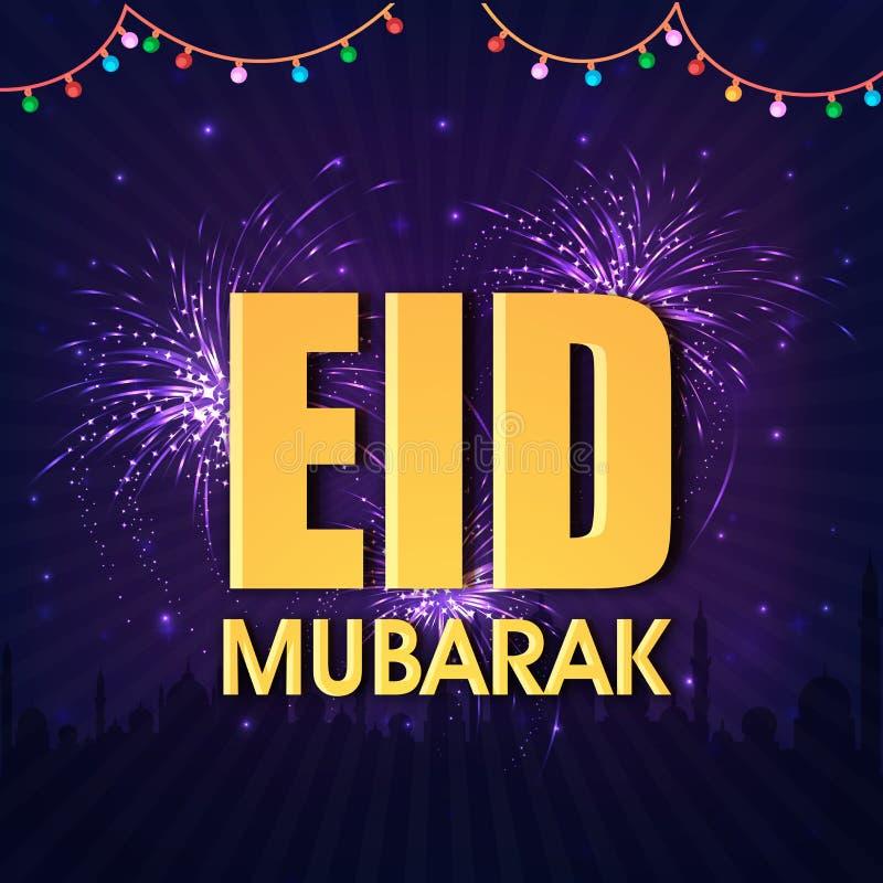 Fonkelende achtergrond met Moskee voor Eid vector illustratie