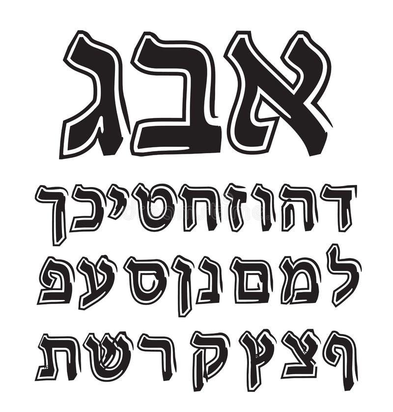 Font Hebrew. Alphabet Jewish black graphic. Vector illustration stock illustration