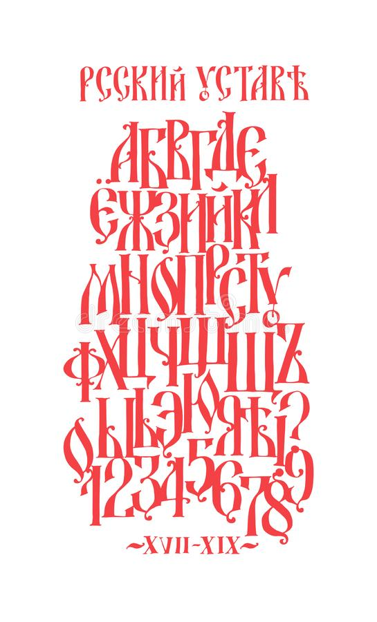 Font Russian Charter. Vector. Old Russian medieval alphabet. Set of medieval letters of 17-19 centuries. Russian gothic. Beautiful stock illustration
