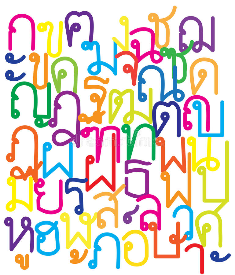 Font thai color royalty free stock photo