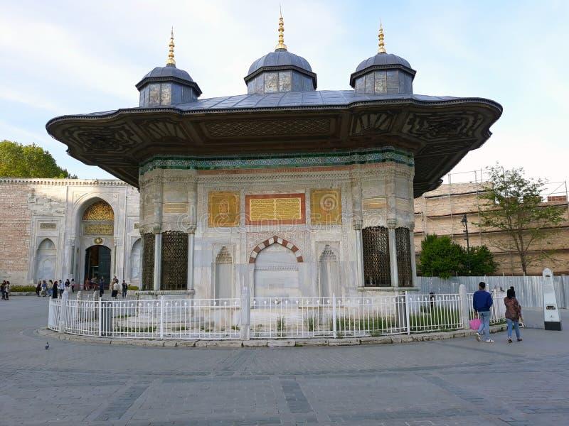 Fontaine d'Ahmed III image libre de droits