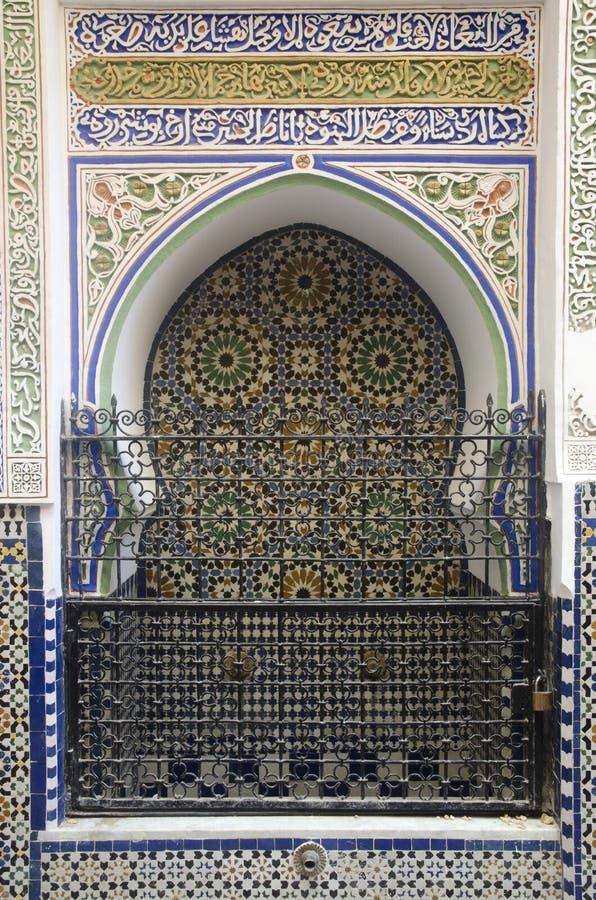 Fontaine d'eau Fes Maroc photographie stock libre de droits