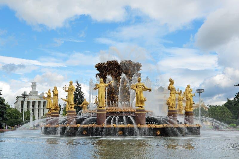 Fontaine de l'amitié des nations photos stock