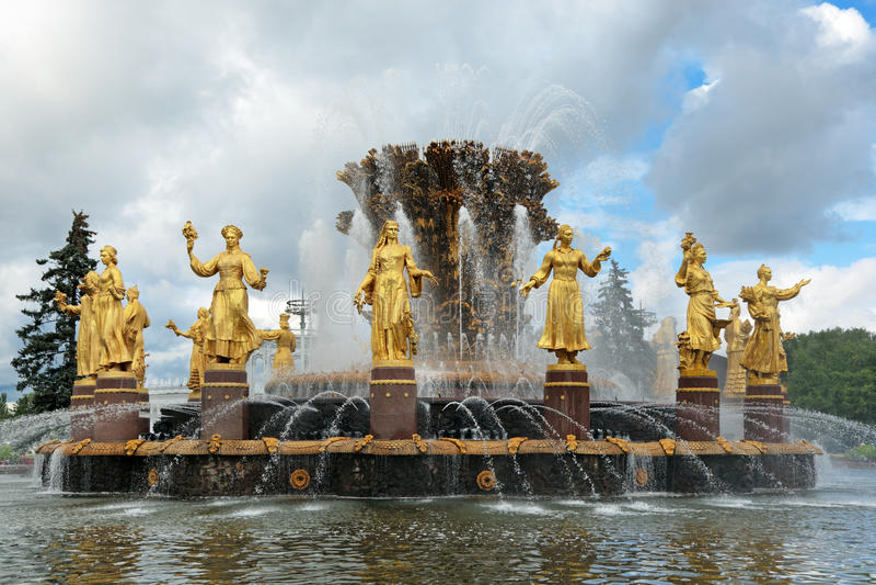 Fontaine de l'amitié des nations photo libre de droits