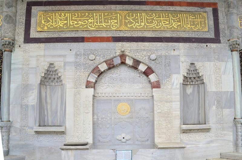 Fontaine de Sultan Ahmet III près de musée de Topkapi images stock