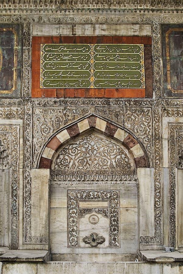 fontana ottomana arkivbilder
