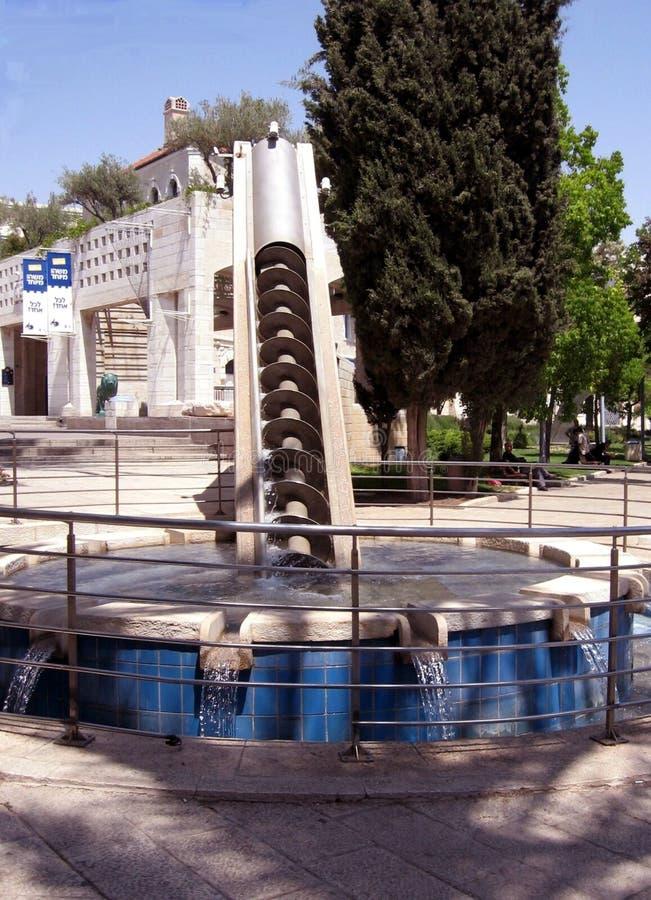 Fontana quadrata 2007 di Gerusalemme Safra fotografia stock