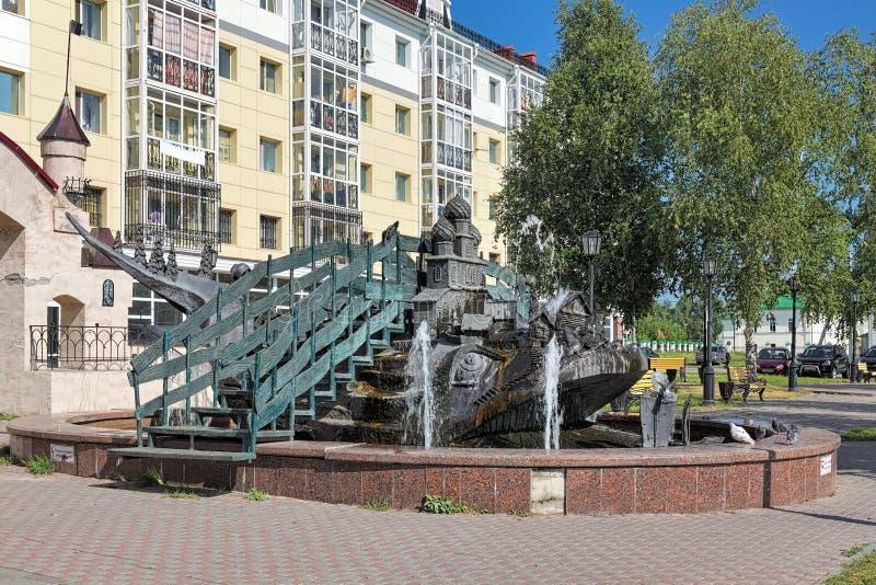 Fontana sul quadrato in Tobol'sk, Russia di Pyotr Yershov fotografia stock libera da diritti