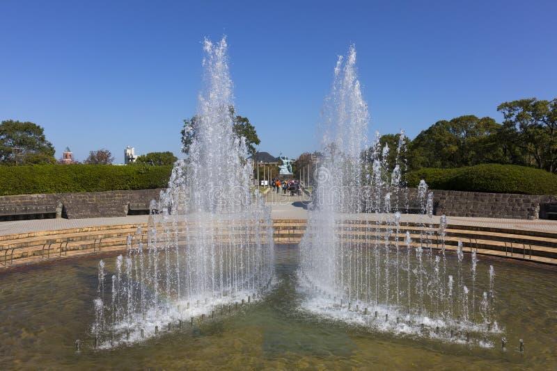 Fontanna pokój przy Nagasaki pokoju parkiem w Nagasaki, Japonia zdjęcie royalty free