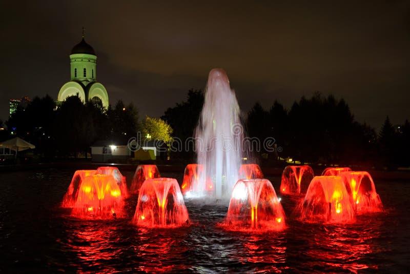 Fontanna radość zwycięstwo przy nocą - Poklonnaya wzgórze, Moskwa obrazy royalty free